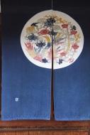 Blue noren shop curtain Kurashiki