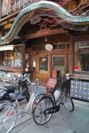 cafe in old bathhouse Kyoto