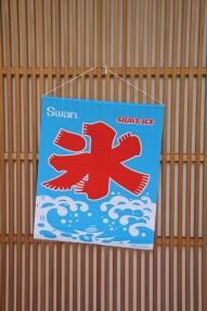 Kakigori sign Kanazawa