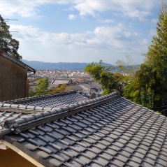blue sky over rooftop Kyoto