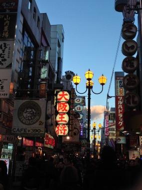Osaka street life