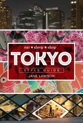 TOKYO STYLE GUIDE cvr_final