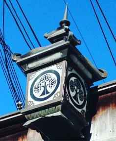 Traditional Japanese lantern Gion Kyoto
