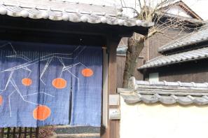 Blue Noren curtain Naoshima